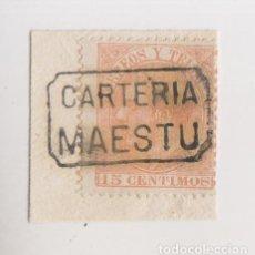Timbres: FRAGMENTO. CARTERÍA MAESTU, ÁLAVA. PAÍS VASCO. LUJO. Lote 202560021