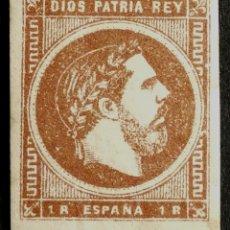 Sellos: ESPAÑA, N°161 MH, CARLOS VII (FOTOGRAFÍA REAL). Lote 202562541