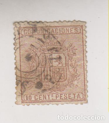 RARÍSIMO SELLO CON MATASELLOS PREFILATÉLICO DE POTES, CANTABRIA (Sellos - España - Alfonso XII de 1.875 a 1.885 - Usados)