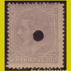 Timbres: TELÉGRAFOS 1879 ALFONSO XII, EDIFIL Nº 204T (O). Lote 203139905