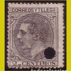 Timbres: TELÉGRAFOS 1879 ALFONSO XII, EDIFIL Nº 200T (O). Lote 203140146