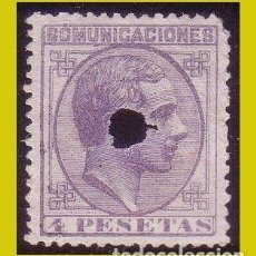 Timbres: TELÉGRAFOS 1878 ALFONSO XII, EDIFIL Nº 198T (O). Lote 203140390