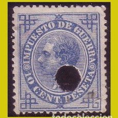Timbres: TELÉGRAFOS 1878 ALFONSO XII, EDIFIL Nº 184T (O). Lote 203167147