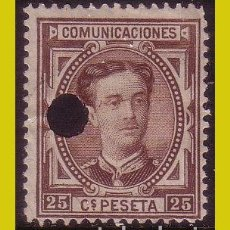 Timbres: TELÉGRAFOS 1876 ALFONSO XII, EDIFIL Nº 177T (O). Lote 203167493