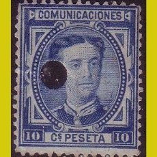 Timbres: TELÉGRAFOS 1876 ALFONSO XII, EDIFIL Nº 175T (O). Lote 203167630