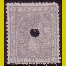 Timbres: TELÉGRAFOS 1875 ALFONSO XII, EDIFIL Nº 168T (O). Lote 203168105