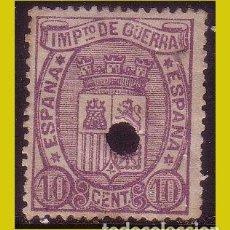Timbres: TELÉGRAFOS 1874 ESCUDO DE ESPAÑA, EDIFIL Nº 154T (O). Lote 203168450
