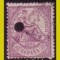Timbres: TELÉGRAFOS 1874 ALEGORÍA DE LA JUSTICIA, EDIFIL Nº 148T (O). Lote 203169365
