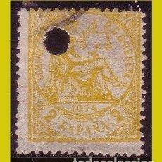 Timbres: TELÉGRAFOS 1874 ALEGORÍA DE LA JUSTICIA, EDIFIL Nº 143T (O). Lote 203169617