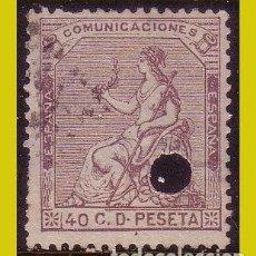 Timbres: TELÉGRAFOS 1873 I REPÚBLICA, EDIFIL Nº 136T (O). Lote 203170156
