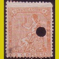 Timbres: TELÉGRAFOS 1873 I REPÚBLICA, EDIFIL Nº 131T (O). Lote 203170423