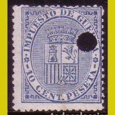 Timbres: TELÉGRAFOS 1874 ESCUDO DE ESPAÑA, EDIFIL Nº 142T (O). Lote 203181400