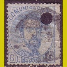 Timbres: TELÉGRAFOS 1872 AMADEO I, EDIFIL Nº 119T (O). Lote 203181860