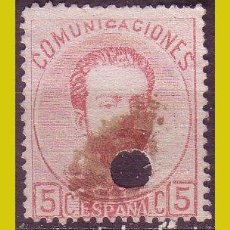 Timbres: TELÉGRAFOS 1872 AMADEO I, EDIFIL Nº 118T (O). Lote 203181906
