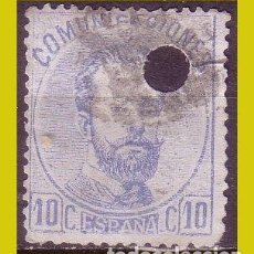 Timbres: TELÉGRAFOS 1872 AMADEO I, EDIFIL Nº 121T (O). Lote 203181937