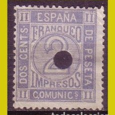 Timbres: TELÉGRAFOS 1872 AMADEO I, EDIFIL Nº 116T (O). Lote 203181977