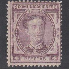 Sellos: ESPAÑA, 1876 EDIFIL Nº 181 /**/, ALFONSO XII.. Lote 203261157