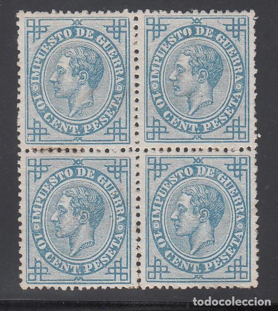 ESPAÑA, 1876 EDIFIL Nº 184 /*/, ALFONSO XII. BLOQUE DE CUATRO. (Sellos - España - Alfonso XII de 1.875 a 1.885 - Nuevos)