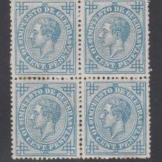 Sellos: ESPAÑA, 1876 EDIFIL Nº 184 /*/, ALFONSO XII. BLOQUE DE CUATRO.. Lote 203261577