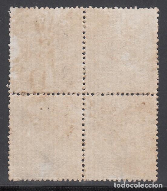 Sellos: ESPAÑA, 1876 EDIFIL Nº 184 /*/, Alfonso XII. Bloque de Cuatro. - Foto 2 - 203261577