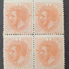 Sellos: 1882 ED 210 *, ** ALFONSO XII, 15 CTS EN BLOQUE DE 4 SELLOS, NUEVOS CON GOMA ORIGINAL.2 CON CHARNELA. Lote 203307235