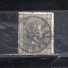 Timbres: ED Nº 169 ALFONSO XII. Lote 203330663