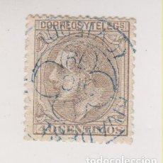 Timbres: SELLO 40 CTS. CON BONITO TRÉBOL AZUL DE RIBADESELLA, ASTURIAS. 1879. Lote 203820506