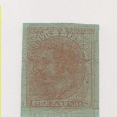 Sellos: MACULATURA. 15 CTS. ALFONSO XII SOBRE PAPEL VERDE. Lote 203825706