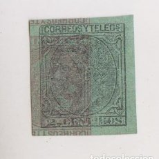 Sellos: MACULATURA ALFONSO XII. PAPEL VERDE. Lote 203826106