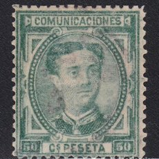 Timbres: 1876. ALFONSO XII 50 C. VERDE SELLO USADO EDIFIL Nº 179. Lote 204054282