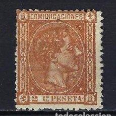 Sellos: 1875 ESPAÑA ALFONSO XIII EDIFIL 162 MH* NUEVO CON FIJASELLOS. Lote 205189943
