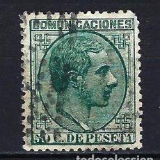 Sellos: 1878 ESPAÑA ALFONSO XIII EDIFIL 196 USADO. Lote 205190193