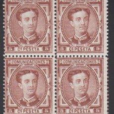 Sellos: ESPAÑA, 1876 EDIFIL Nº 174 /**/, ALFONSO XII, BLOQUE DE CUATRO SIN FIJASELLOS.. Lote 205297095