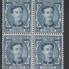 Sellos: ESPAÑA, 1876 EDIFIL Nº 175 /**/, ALFONSO XII, BLOQUE DE CUATRO, BIEN CENTRADO. SIN FIJASELLOS.. Lote 205297622