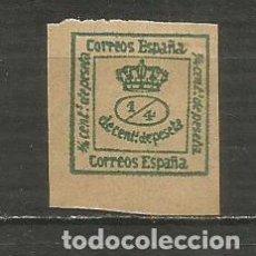 Sellos: ESPAÑA EDIFIL NUM. 173 NUEVO SIN GOMA. Lote 205382445