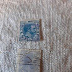 Sellos: ALFONSO XIII TIMBRE MÓVIL MATASELLO 10 CTMOS 1880. Lote 205579060