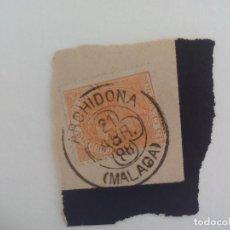 Sellos: SELLO DE 15 CÉNTIMOS MATASELLOS DE ARCHIDONA, MÁLAGA. ESPAÑA - ALFONSO XII 1882. Lote 205695467