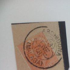Sellos: SELLO DE 15 CÉNTIMOS MATASELLOS DE ARCHIDONA, MÁLAGA. ESPAÑA - ALFONSO XII 1882. Lote 205695942