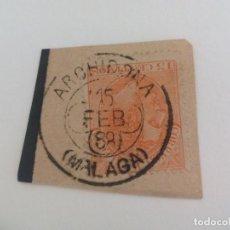 Sellos: SELLO DE 15 CÉNTIMOS MATASELLOS DE ARCHIDONA, MÁLAGA. ESPAÑA - ALFONSO XII 1882. Lote 205696058