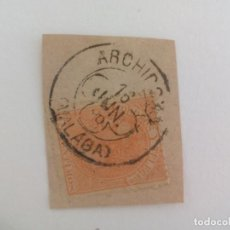 Sellos: SELLO DE 15 CÉNTIMOS MATASELLOS DE ARCHIDONA, MÁLAGA. ESPAÑA - ALFONSO XII 1882. Lote 205696265