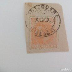 Sellos: SELLO DE 15 CÉNTIMOS MATASELLOS DE ANTEQUERA, MÁLAGA. ESPAÑA - ALFONSO XII 1882. Lote 205696548