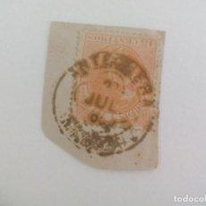 Sellos: SELLO DE 15 CÉNTIMOS MATASELLOS DE ANTEQUERA, MÁLAGA. ESPAÑA - ALFONSO XII 1882. Lote 205696600