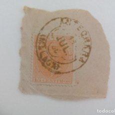 Sellos: SELLO DE 15 CÉNTIMOS MATASELLOS DE ANTEQUERA, MÁLAGA. ESPAÑA - ALFONSO XII 1882. Lote 205696790