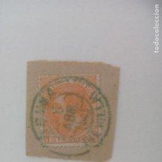 Sellos: SELLO DE 15 CÉNTIMOS MATASELLOS DE SEVILLA. ESPAÑA - ALFONSO XII 1882. Lote 205697140
