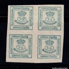 Sellos: 1876 EDIFIL 173(*) NUEVO SIN GOMA. CORONA REAL (1219). Lote 205725541