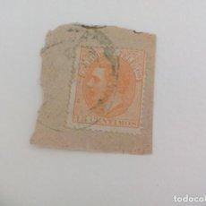 Sellos: SELLO DE 15 CÉNTIMOS . ESPAÑA - ALFONSO XII 1882. Lote 205817180
