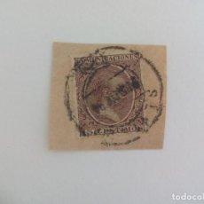 Sellos: SELLO ALFONSO XII. MATASELLOS SEVILLA. PELON, 15 CENTIMOS, 1889. Lote 205818611
