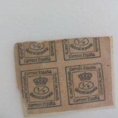 Sellos: SELLOS DE 1/4 DE CÉNTIMO DE PESETA. Lote 205819882
