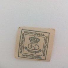 Sellos: SELLO DE 1/4 DE CÉNTIMO DE PESETA. Lote 205820198