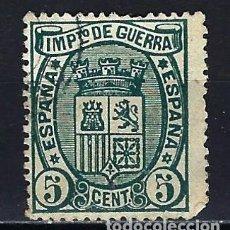 Sellos: 1875 ESPAÑA EDIFIL 154 IMPUESTO DE GUERRA - ESCUDO USADO. Lote 206268310